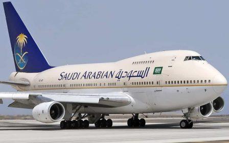 خطوط السعودية